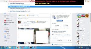 Kush shikon profilin tim ne Facebook. Tutoriale shqip. viziton profilin ne 7