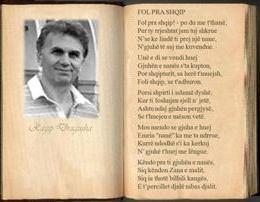Ragip Dragusha - Fol pra Shqip (Poezi) Vepra letrare Shqip
