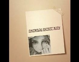 Emir - Dhimbja Shifet N'sy (Teksti)