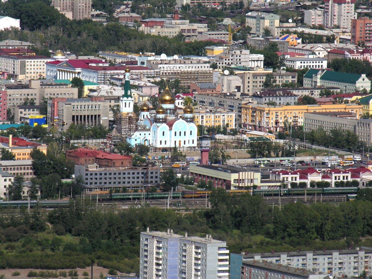 Chita cityscape with church