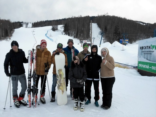 Boys with Irina and Michael at a ski area