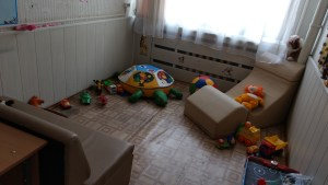 a small children's play area