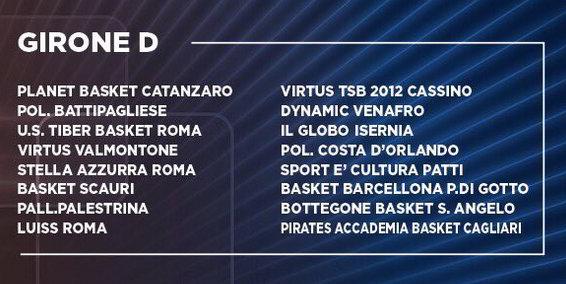 Serie B girone D 2017/2018