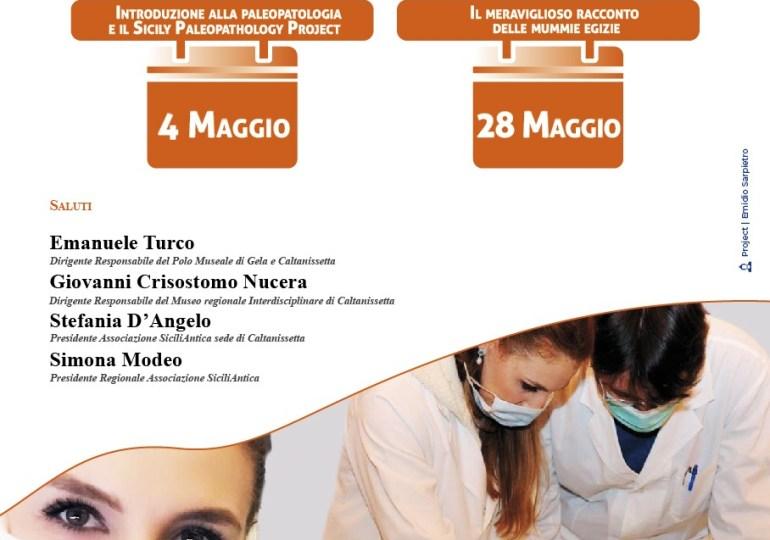 SiciliAntica: Seminari di Paleopatologia al Museo archeologico di Caltanissetta