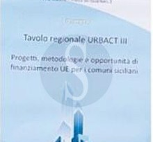 #Messina. Arrival Cities: Messina al tavolo regionale URBACT III