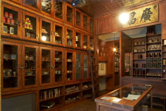 General Store Museum of Chinese in America