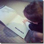 pee on book (350x350) (150x150)