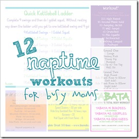 naptime workouts