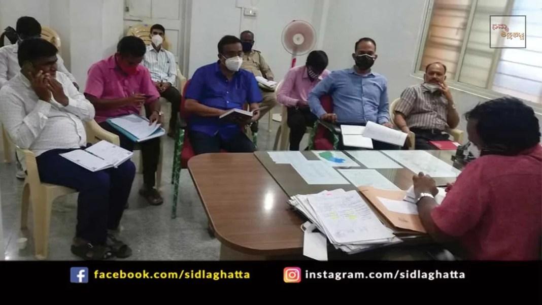 SSLC Examination Preparation Sidlaghatta Taluk