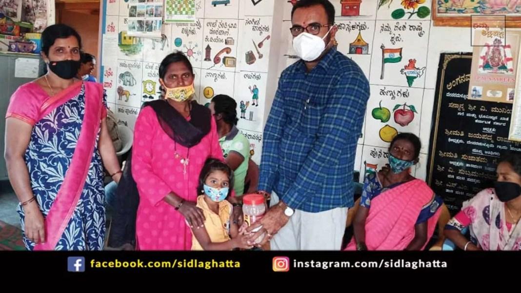 Anganwadi Food Distribution