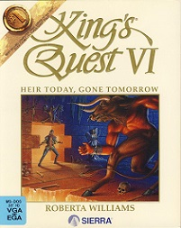 The Sierra Chest King S Quest Vi Heir Today Gone Tomorrow