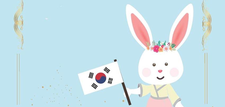 Soo Kim Toto je Kórea