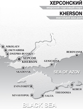 Kherson Sea Port on map