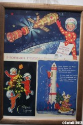 Saint Petersburg Leningrad Museum Cosmonautics Rocketry