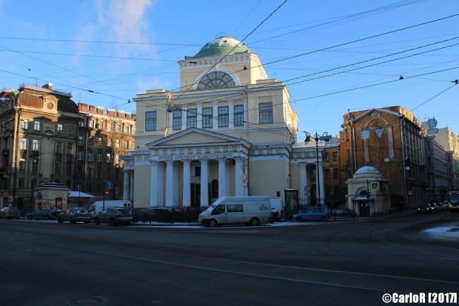 Saint Petersburg Leningrad Arctic Antarctic Polar Museum