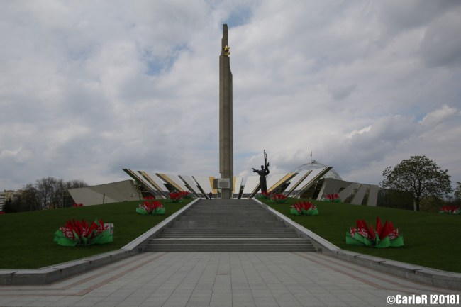 Belarus Museum of the Great Patriotic War Minsk WWII Red Army Soviet