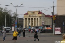 Minsk Belarus Central Buildings