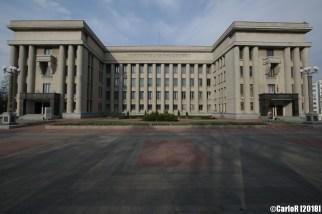 Minsk Belarus Armed Forces Palace