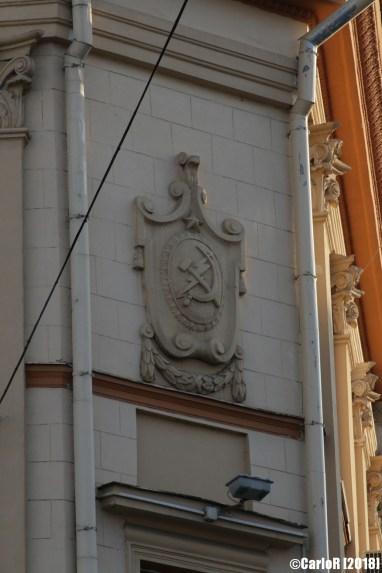 Minsk Belarus Downtown Buildings