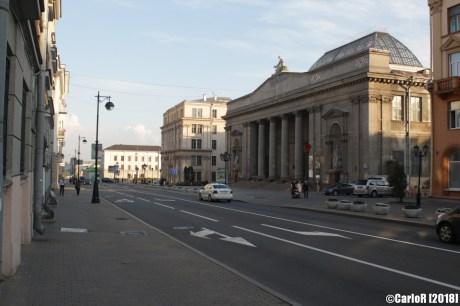 Minsk Belarus Art Museum