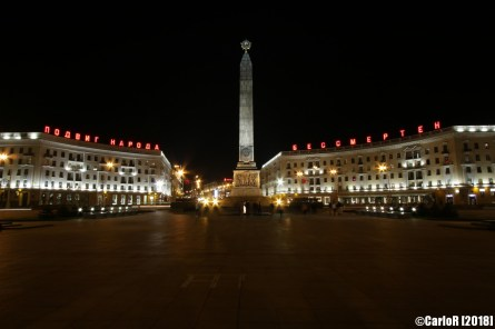 Minsk Belarus Victory Monument