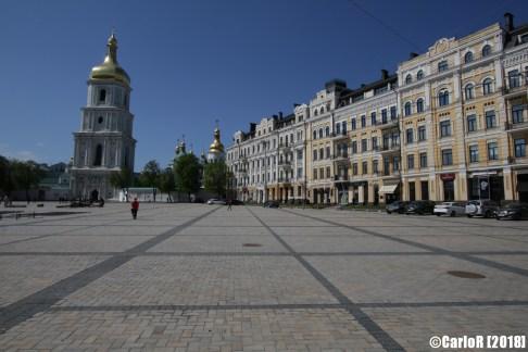 Kiev Saint Sophia Cathedral Monastery