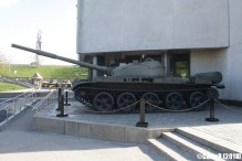 Kiev Local Conflicts Museum