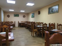 Food Visit Canteen Hotel 10 Ten Cold War Chernobyl Nuclear Power Plant Exclusion Zone Pripyat