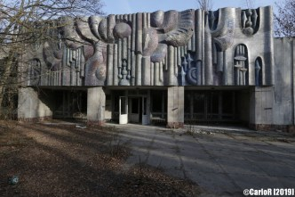 Ghost Town Music Academy Pripyat Cold War Chernobyl Nuclear Power Plant Exclusion Zone