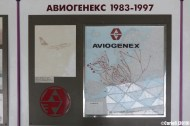 Aeronautical Museum Belgrade Serbian Aviation