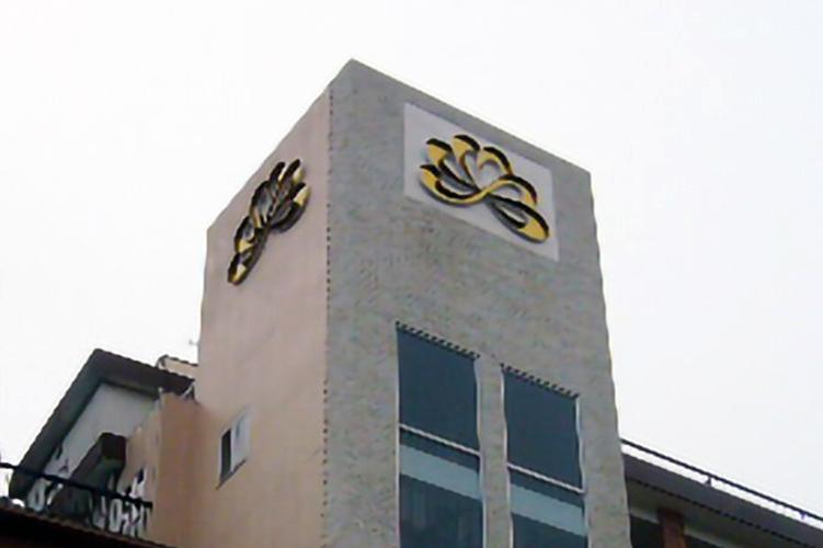 グランシア須賀川様 ロゴ看板