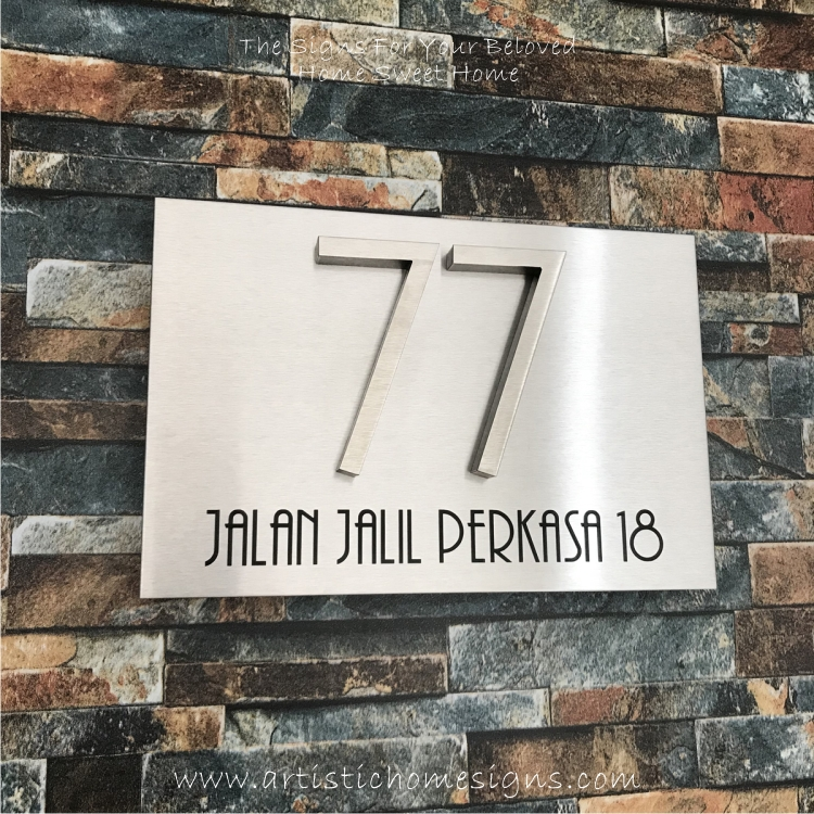 3D Numbers Etching Address Sign Plaque 77