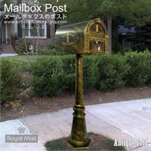 Antique Gold Mailbox Post MLB-101