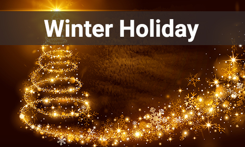 signanimations-winter-holiday