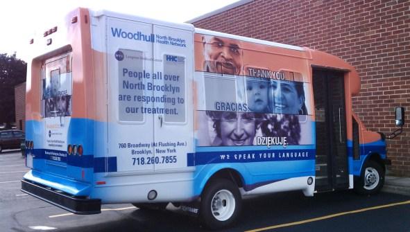 Woodhull North Brooklyn Health Network