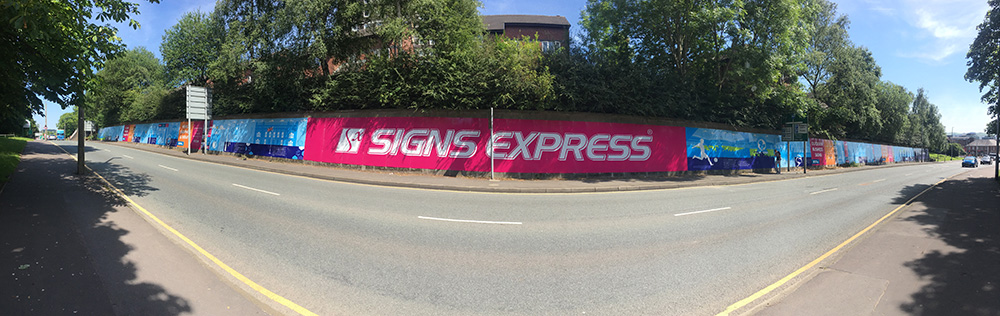 Blackburn Gateway signage by Signs Express