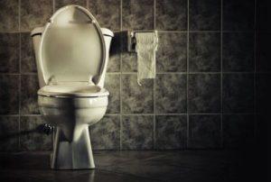 ▷ Sonhar com Vaso Sanitário【IMPERDÍVEL】