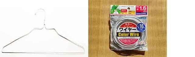 針金ハンガーと固定用のワイヤー