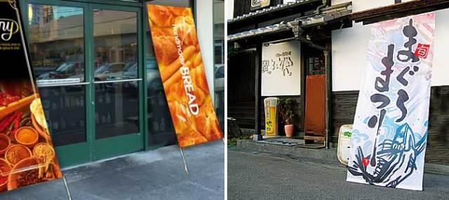 飲食店、レストラン向け3