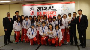 Womens National team HK