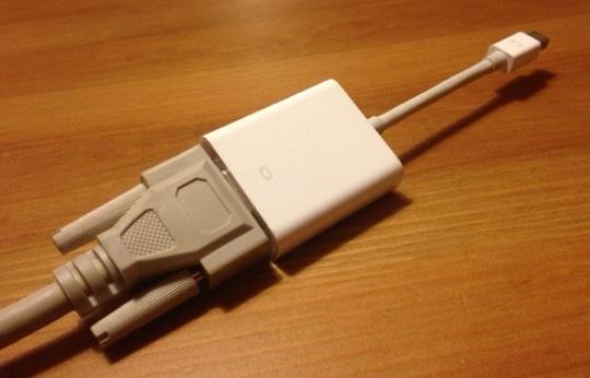 Sihirli elma mac projektor 13
