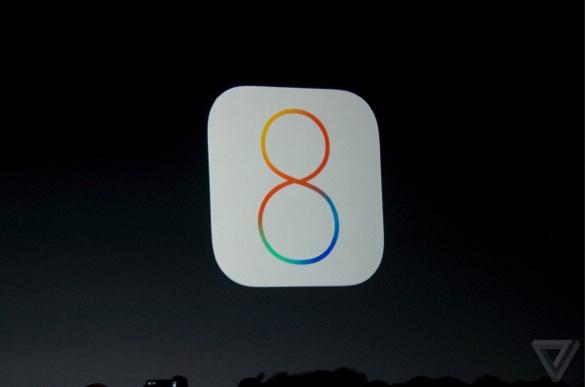 sihirli elma wwdc 2014 genis ozet 9 WWDC 2014te neler oldu? iOS 8, OS X Yosemite ve Appleın yeni dili: Swift