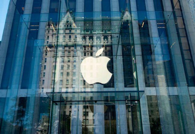 Apple, İkinci Kez Yeni iPhone'ların Üretimini Azaltıyor