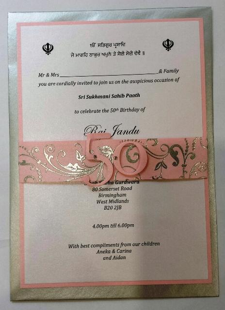 For Invitation Kirtan Sms Sahib Invitationsjdi Org Sukhmani