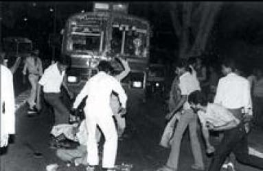 Image result for november 1984