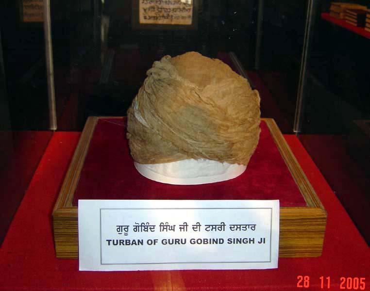 Turban of Guru Gobind Singh Ji.jpg