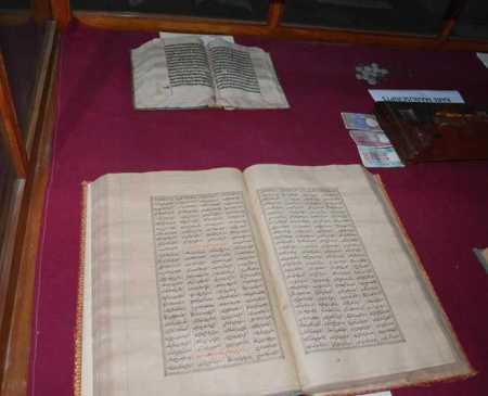 khalsa college manuscripts 2
