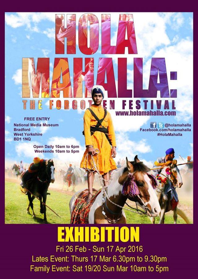 Holla Mohalla exhibition
