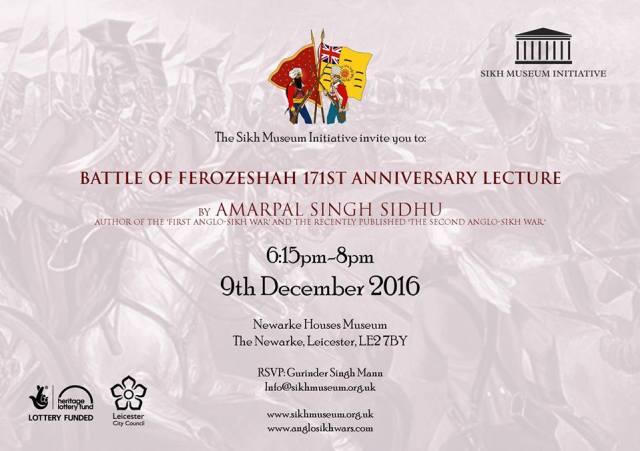 171st-ferozeshah-lecture
