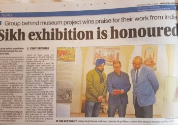 SMI award featured in the Leicester Mercury